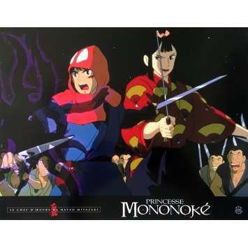 PRINCESSE MONONOKE Photo de film N04 - 30x40 cm. - 1997 - Studio Ghibli, Hayao Miyazaki