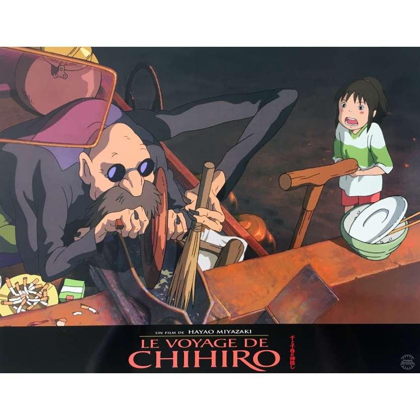 SPIRITED AWAY Original Lobby Card N07 - 12x15 in. - 2011 - Hayao Miyazaki, Miyu Irino