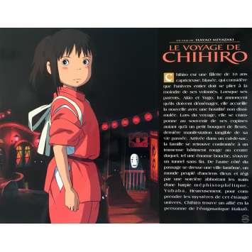 SPIRITED AWAY Original Lobby Card N08 - 12x15 in. - 2011 - Hayao Miyazaki, Miyu Irino