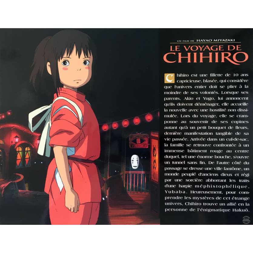 LE VOYAGE DE CHIHIRO Photo de film N08 - 30x40 cm. - 2011 - Miyu Irino, Hayao Miyazaki