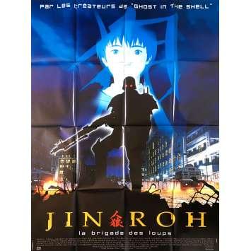 JIN-ROH LA BRIGADE DES LOUPS Affiche de film - 120x160 cm. - 1999 - Mamoru Oshii, Hiroyuki Okiura