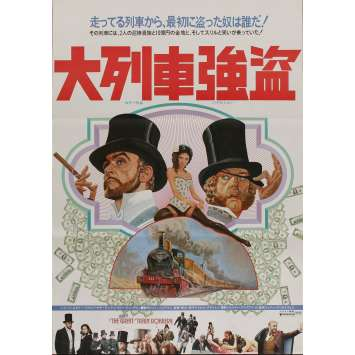 GREAT TRAIN ROBBERY Japanese Movie Poster 20x28 - 1979 - Michael Crichton, Sean Connery