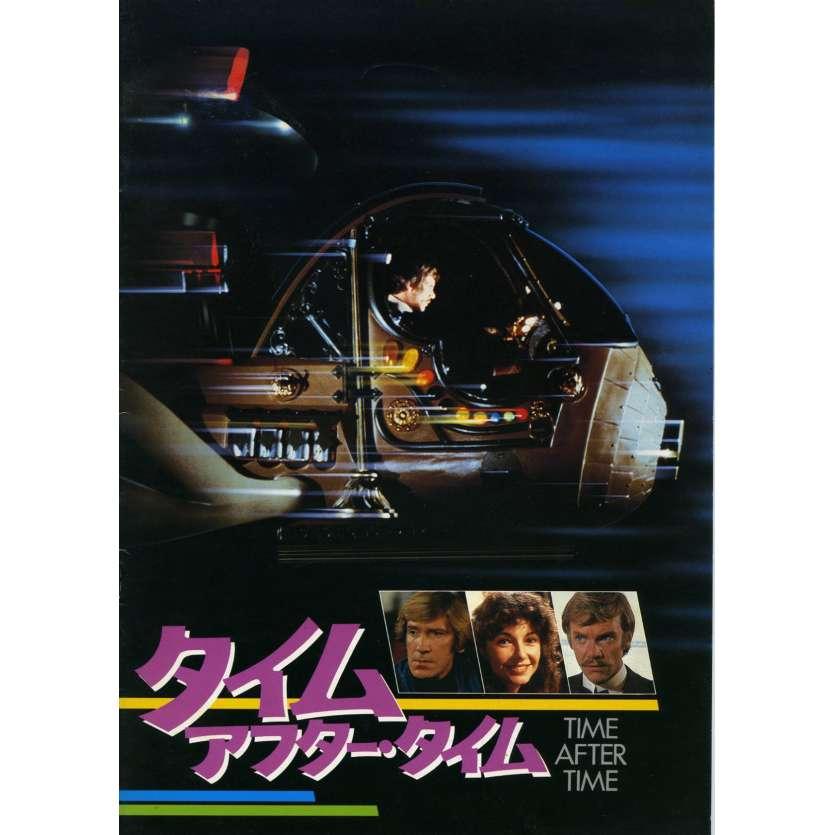 C'ETAIT DEMAIN Programme - 21x30 cm. - 1979 - Malcolm McDowell, Nicholas Meyer