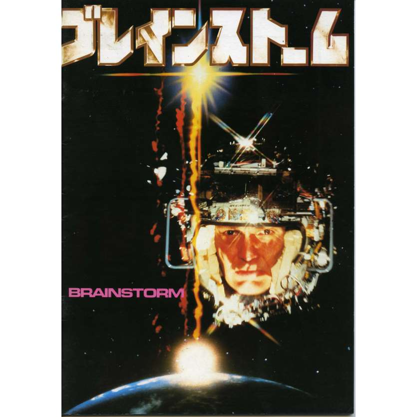 BRAINSTORM Programme - 21x30 cm. - 1983 - Christopher Walken, Douglas Trumbull