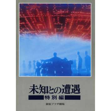 RENCONTRES DU 3E TYPE Programme - 21x30 cm. - 1977 - Richard Dreyfuss, Steven Spielberg