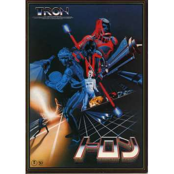 TRON Original Program - 9x12 in. - 1982 - Steven Lisberger, Jeff Bridges