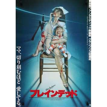 DEAD ALIVE Original Movie Poster - 20x28 in. - 1992 - Peter Jackson, Timothy Balme