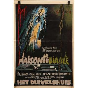 THE HAUNTING Original Movie Poster - 14x21 in. - 1963 - Robert Wise, Julie Harris