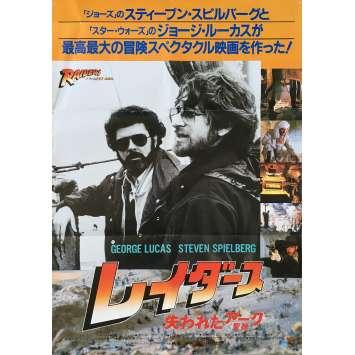 LES AVENTURIERS DE L'ARCHE PERDUE Affiche de film - 51x72 cm. - 1981 - Harrison Ford, Steven Spielberg