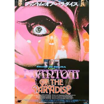 PHANTOM OF THE PARADISE Affiche de film japonaise - R1988 - Brian de Palma