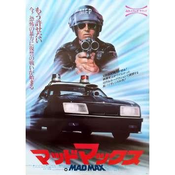 MAD MAX Affiche de film - 51x72 cm. - 1979 - Mel Gibson, George Miller