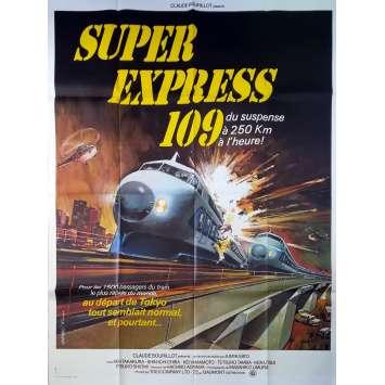 SUPER EXPRESS 109 Affiche de film - 120x160 cm. - 1975 - Ken Takakura, Sonny Chiba, Jun'ya Sato