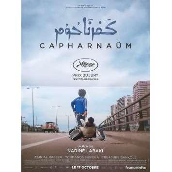 CAPHARNAUM Affiche de film - 40x60 cm. - 2018 - Ghida Majzoub, Nadine Labaki