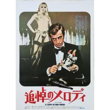 LE CORPS DE MON ENNEMI Affiche de film - 51x72 cm. - 1976 - Jean-Paul Belmondo, Henri Verneuil