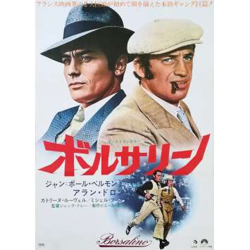 BORSALINO AND CO Affiche de film - 51x72 cm. - 1974 - Alain Delon, Jacques Deray