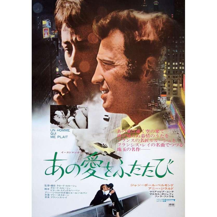 UN HOMME QUI ME PLAIT Affiche de film - 51x72 cm. - 1969 - Jean-Paul Belmondo, Claude Lelouch