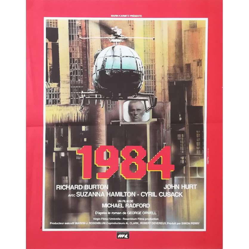 1984 Movie Poster 15x21 In