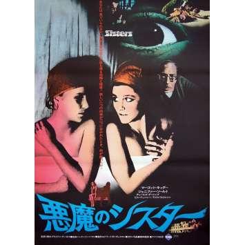 SŒURS DE SANG Affiche de film - 51x72 cm. - 1970 - Margot Kidder, Brian de Palma