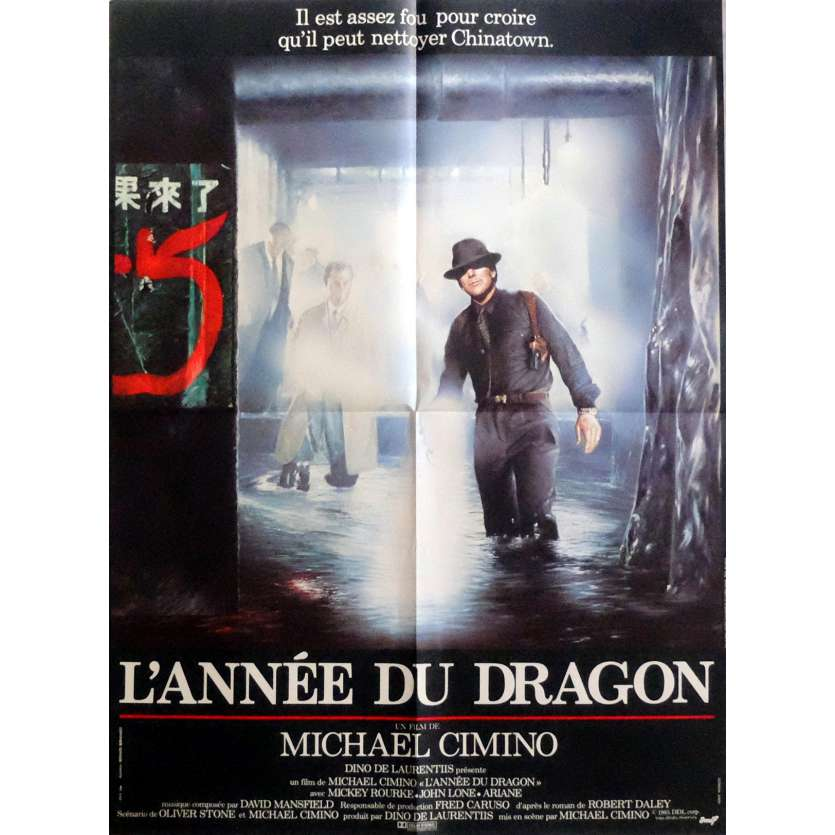 THE YEAR OF THE DRAGON French Movie Poster 23x32 - 1985 - Michael Cimino, Mickey Rourke