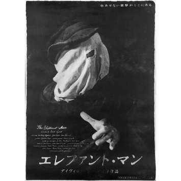 ELEPHANT MAN Japanese Movie Poster - 20x28 - R2000 - David Lynch