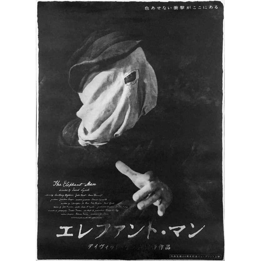 ELEPHANT MAN Affiche 50x70 JP R00 David Lynch Movie Poster