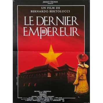 LAST EMPEROR Original Movie Poster - 15x21 in. - 1987 - Bernardo Bertolucci, Joan Chen
