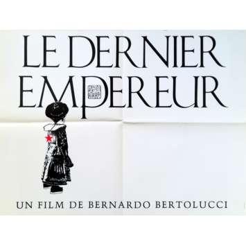 LE DERNIER EMPEREUR Affiche de film - 60x80 cm. - 1987 - Joan Chen, Bernardo Bertolucci