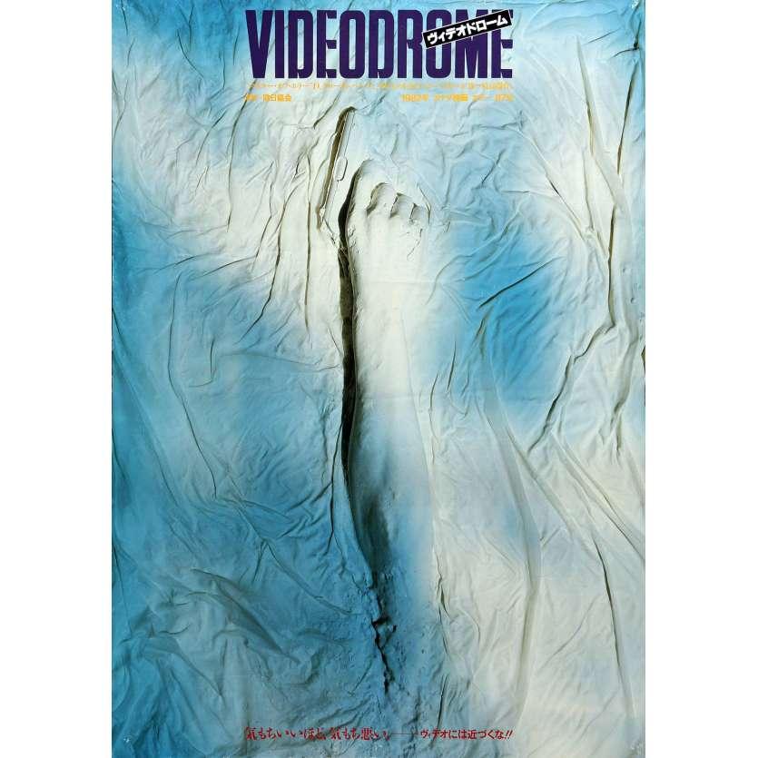 VIDEODROME Affiche de film japonaise - 51x73 cm. - 1985 - Cronenberg, Blondie, James Woods