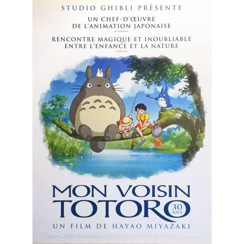 MY NEIGHBOUR TOTORO Original Movie Poster - 15x21 in. - R2000 - Hayao Miyazaki, Hitoshi Takagi