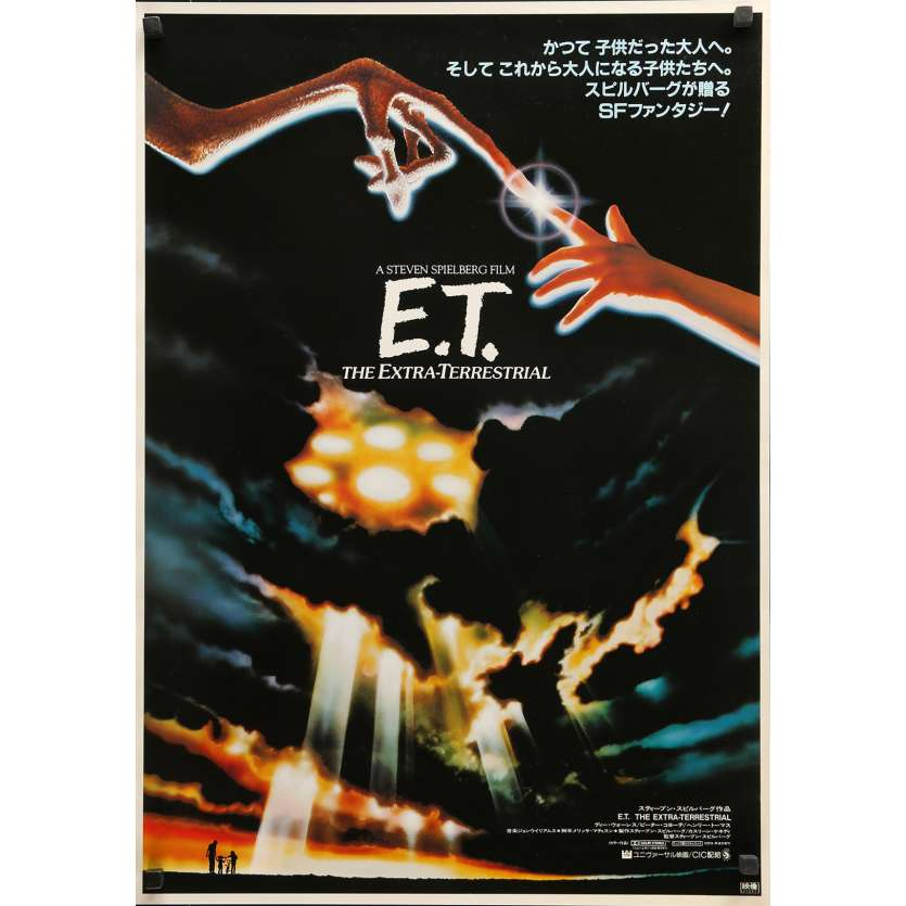 E.T. THE EXTRA-TERRESTRIAL Original Movie Poster - 20x28 in. - 1982 - Steven Spielberg, Dee Wallace