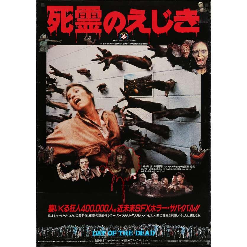 LE JOUR DES MORTS VIVANTS Affiche de film - 74x104 cm. - 1985 - Lori Cardille, George A. Romero