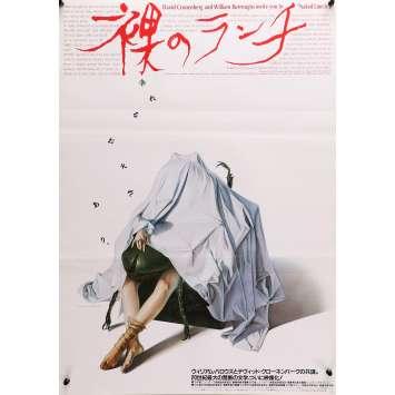 LE FESTIN NU Affiche de film - 51x72 cm. - 1991 - Peter Weller, david Cronenberg