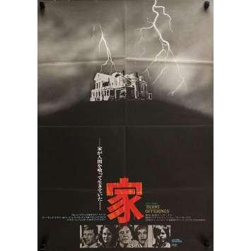 BURNT OFFERINGS Original Movie Poster - 20x28 in. - 1976 - Dan Curtis, Oliver Reed$