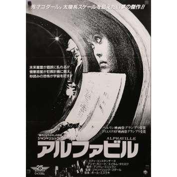 ALPHAVILLE Affiche de film - 51x72 cm. - R1990 - Anna Karina, Jean-Luc Godard
