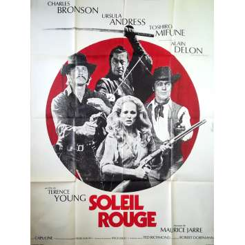 RED SUN Original Movie Poster - 47x63 in. - 1971 - Terence Young, Alain Delon