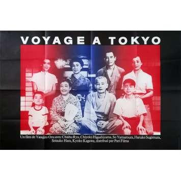 TOKYO STORY Original Movie Poster - 32x47 in. - R1980 - Yasujirô Ozu, Chishû Ryû