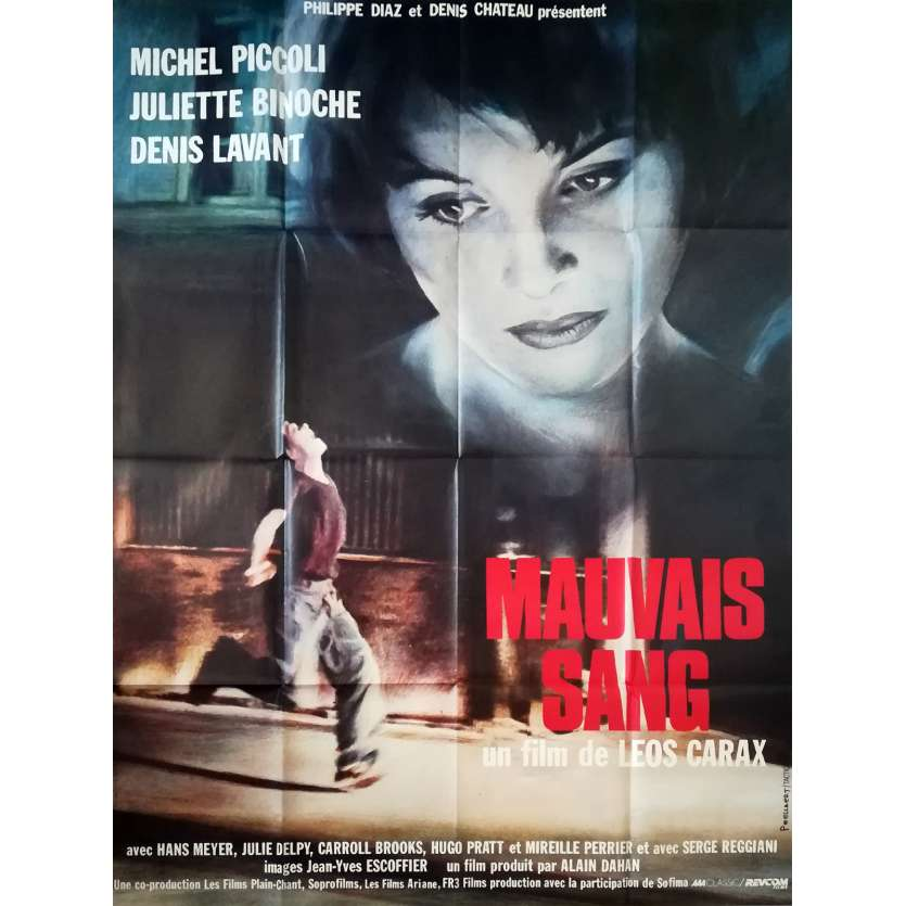 MAUVAIS SANG Original Movie Poster - 47x63 in. - 1986 - Leos Carax, Juliette Binoche
