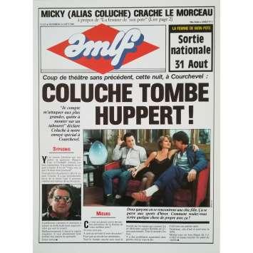 LA FEMME DE MON POTE Dossier de presse 4p - 24x30 cm. - 1983 - Coluche, Isabelle Huppert, Bertrand Blier