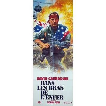 BEHIND ENEMY LINES Original Movie Poster - 23x63 in. - 1986 - Gideon Amir, David Carradine