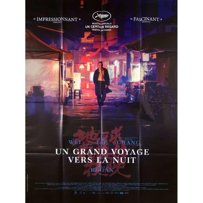 UN GRAND VOYAGE VERS LA NUIT Affiche de film - 120x160 cm. - 2018 - Sylvia Chang, Gan Bi