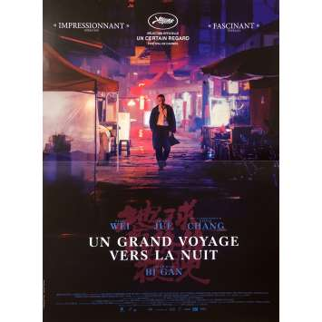 LONG DAY'S JOURNEY INTO NIGHT Original Movie Poster - 15x21 in. - 2018 - Gan Bi, Sylvia Chang