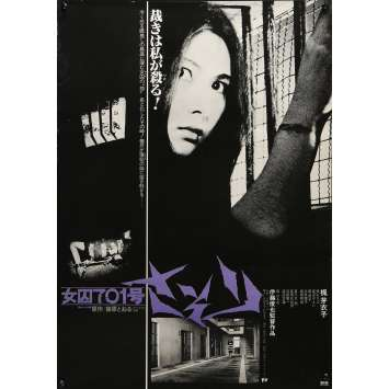 FEMALE PRISONER 701 : SCORPION Japanese Movie Poster - R2005 - Meiko Kaji