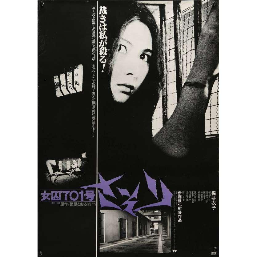 FEMALE PRISONER 701 : SCORPION Japanese Movie Poster - R2005 - Meiko Kaji