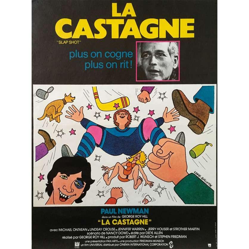 LA CASTAGNE Affiche de film - 40x60 cm. - 1977 - Paul Newman, George Roy Hill
