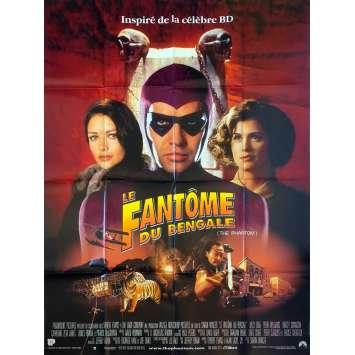 THE PHANTOM Original Movie Poster - 47x63 in. - 1996 - Simon Wincer, Billy Zane