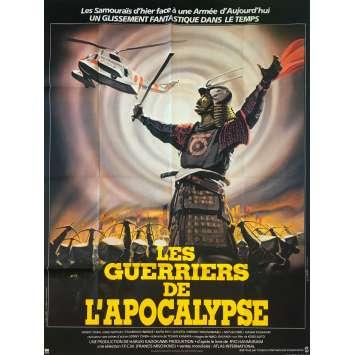 LES GUERRIERS DE L'APOCALYPSE Affiche de film - 120x160 cm. - 1979 - Sonny Chiba, Kosei Saito