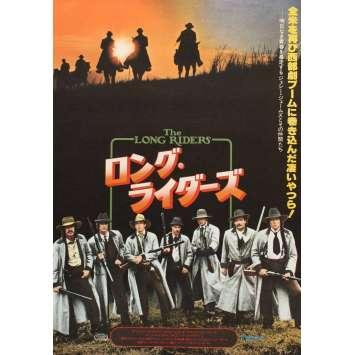LE GANG DES FRERES JAMES Affiche originale Japonaise '80 Walter Hill
