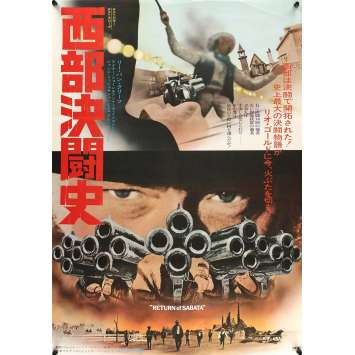 RETURN OF SABATA Japanese Movie Poster 20x29 - 1972 - Gianfranco Parolini, Lee Van Cleef