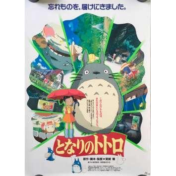 MON VOISIN TOTORO Affiche de film 52x72 cm - 1988 - Hitoshi Takagi, Hayao Miyazaki
