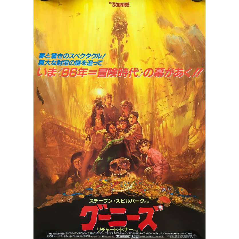 THE GOONIES Japanese Movie Poster 20x29 - 1985 - Richard Donner, Sean Astin